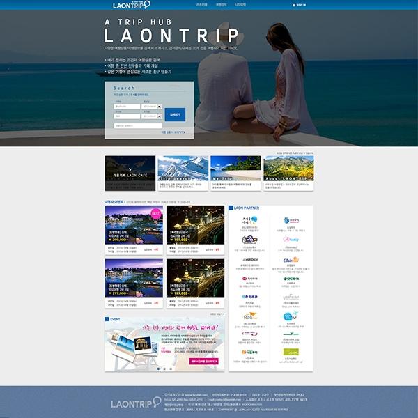 웹사이트 | 주식회사 라온랩 | 라우드소싱 포트폴리오