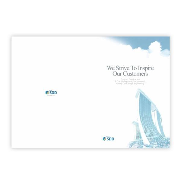 브로셔 / 리플렛 | 기업소개 브로셔 템플릿 디자인 | 라우드소싱 포트폴리오