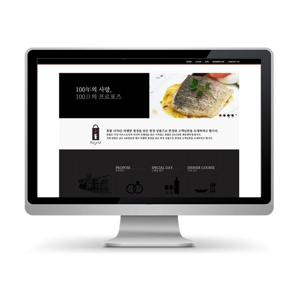 웹사이트 | 촛불1978 홈페이지 디자인 | 라우드소싱 포트폴리오