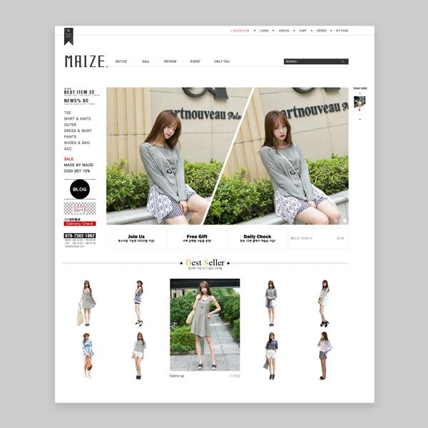 상세 페이지 | 여성의류쇼핑몰 로고 및 ... | 라우드소싱 포트폴리오