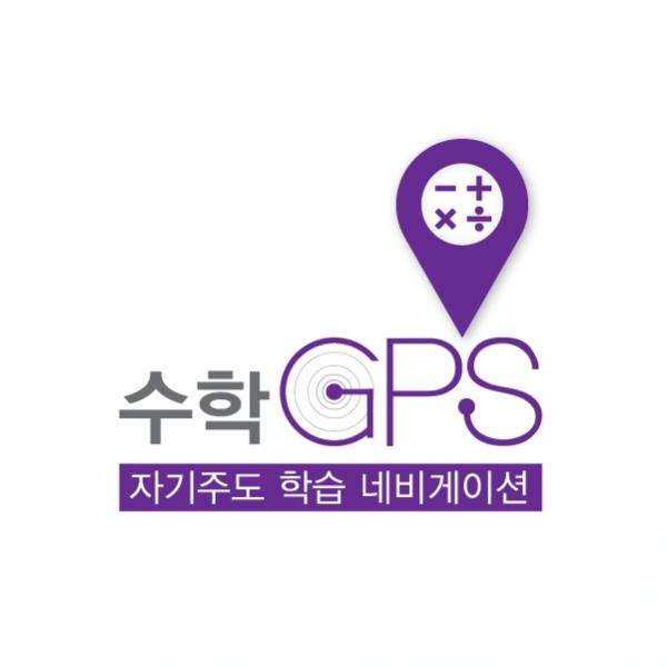 로고 디자인 | 수학 GPS | 라우드소싱 포트폴리오