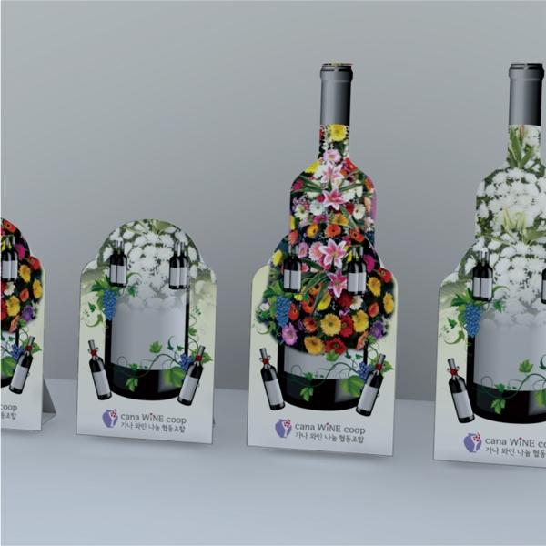 기타 디자인 | 가나 와인 나눔 협동조합 | 라우드소싱 포트폴리오