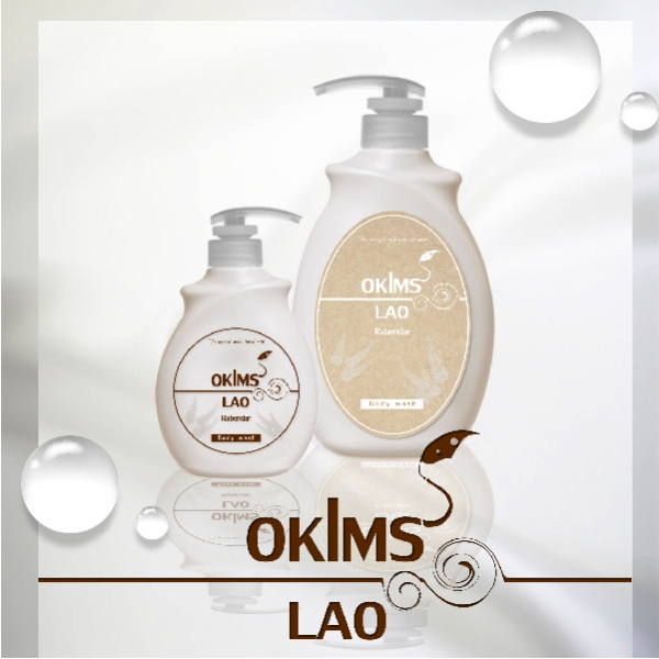 라벨 디자인 | OKIMS LAO | 라우드소싱 포트폴리오