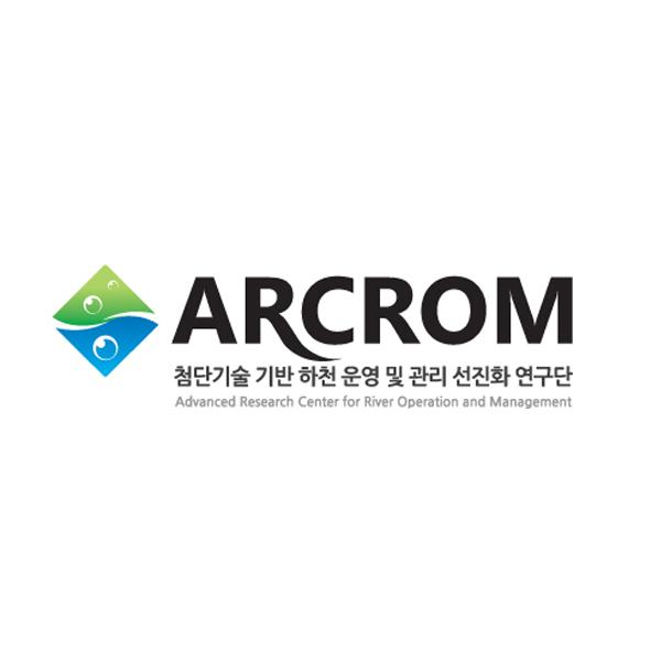 로고 디자인 | 서울대학교 하천관리 선진... | 라우드소싱 포트폴리오