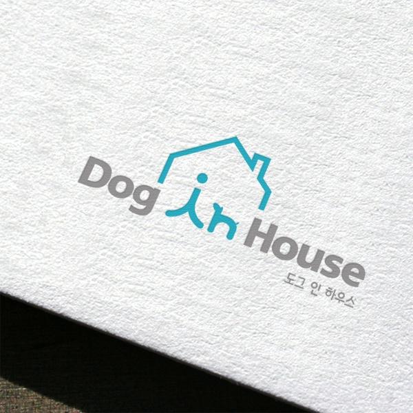로고 디자인   도그 인 하우스 (DOG IN...   라우드소싱 포트폴리오