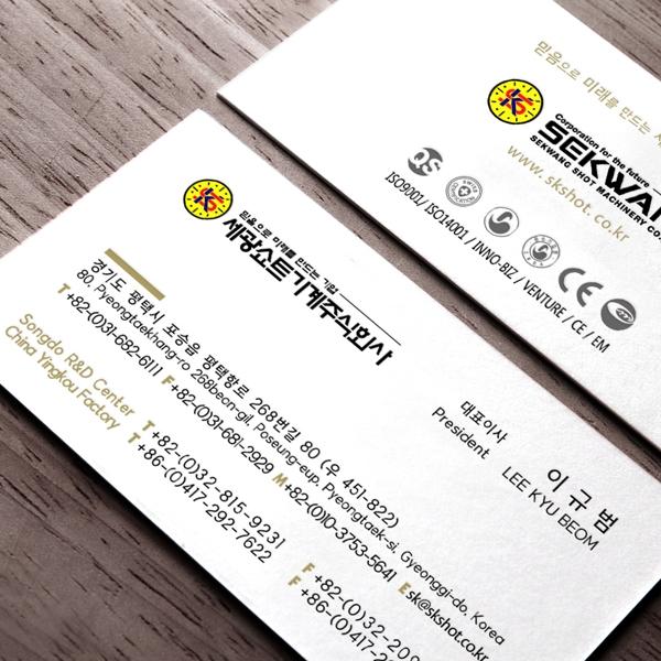 명함 / 봉투 | 직원 명함 디자인 | 라우드소싱 포트폴리오