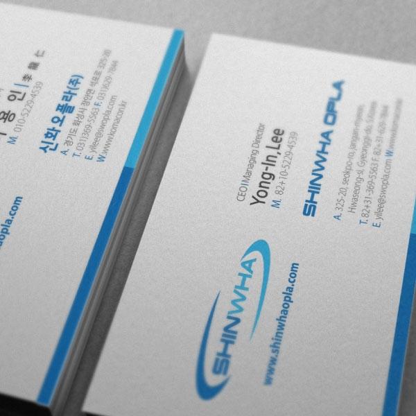 명함 / 봉투 | 명함 인쇄 디자인 의뢰 | 라우드소싱 포트폴리오