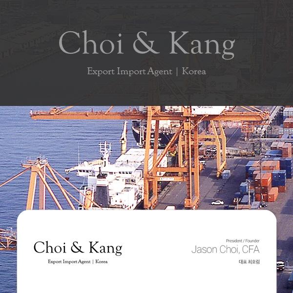 명함 / 봉투   Choi & Kang   라우드소싱 포트폴리오
