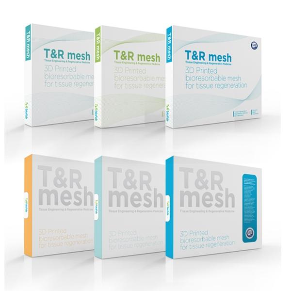 패키지 디자인 | T&R Biofab | 라우드소싱 포트폴리오