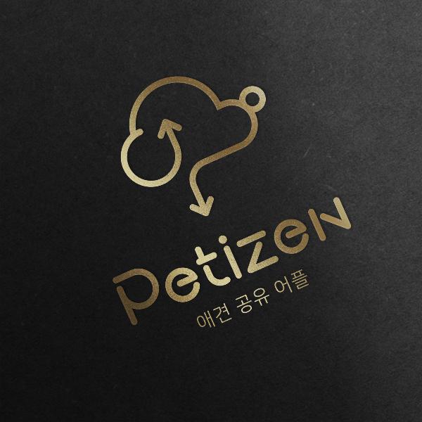 로고 디자인 | Petizen 로고 | 라우드소싱 포트폴리오