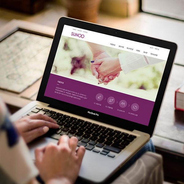 웹사이트 | 반응형 메인페이지 디자인... | 라우드소싱 포트폴리오