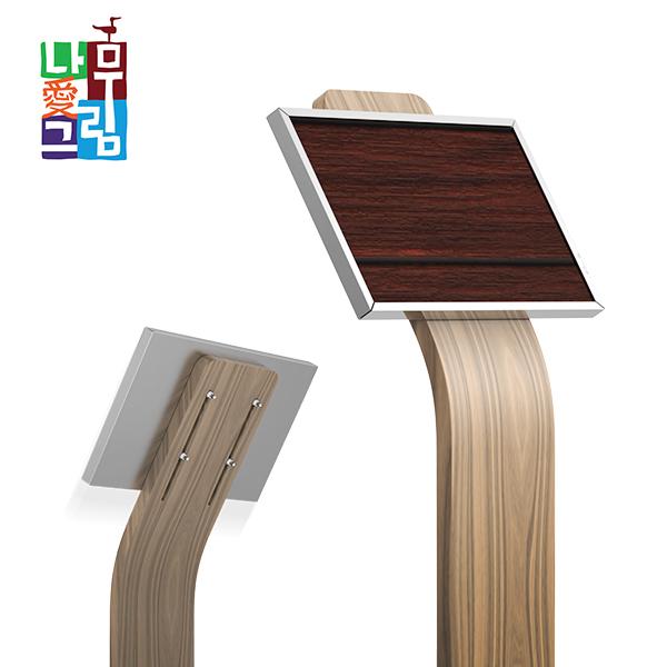 제품 디자인 | 수목표찰 | 라우드소싱 포트폴리오