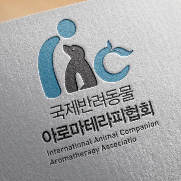로고 + 명함   IAC 국제반려동물아로마테라피협회   라우드소싱 포트폴리오