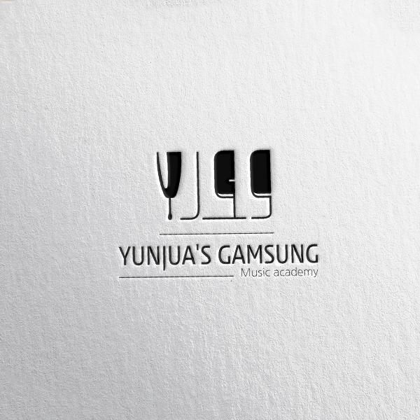 로고 디자인 | 윤주아의 감성 음악학원 로고 | 라우드소싱 포트폴리오