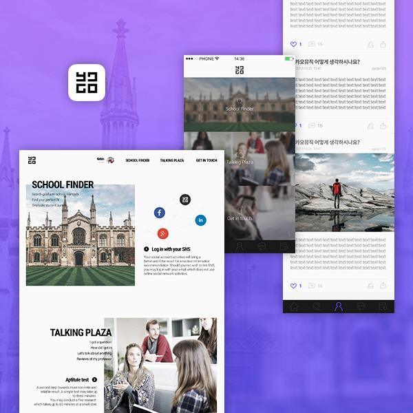 웹사이트 | 웹페이지/어플 UX/UI... | 라우드소싱 포트폴리오