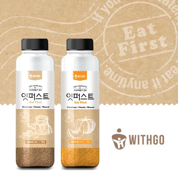 패키지 디자인 | 위드고(WITHGO) | 라우드소싱 포트폴리오
