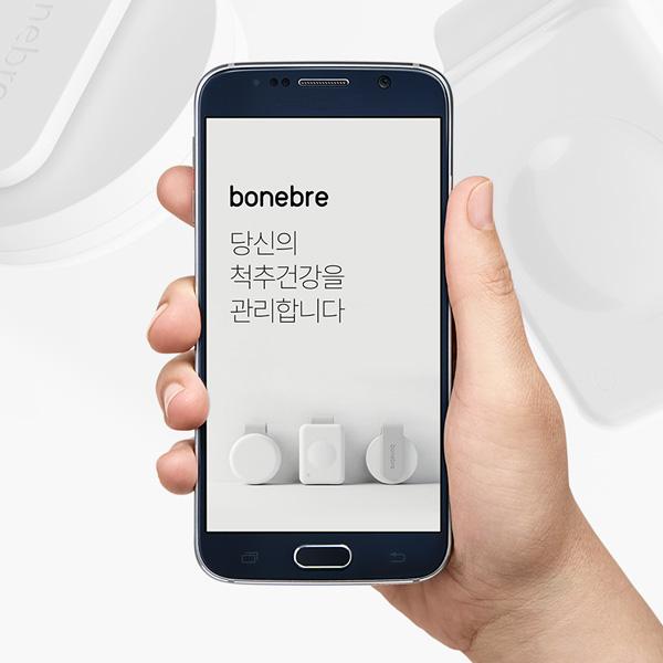 모바일 앱   본브레 테크놀로지   라우드소싱 포트폴리오