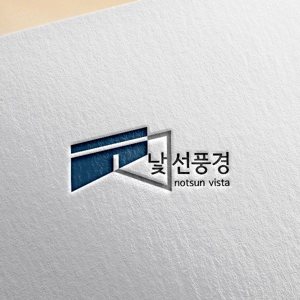 로고 + 명함 | 로고 및 명함 디자인의뢰 | 라우드소싱 포트폴리오