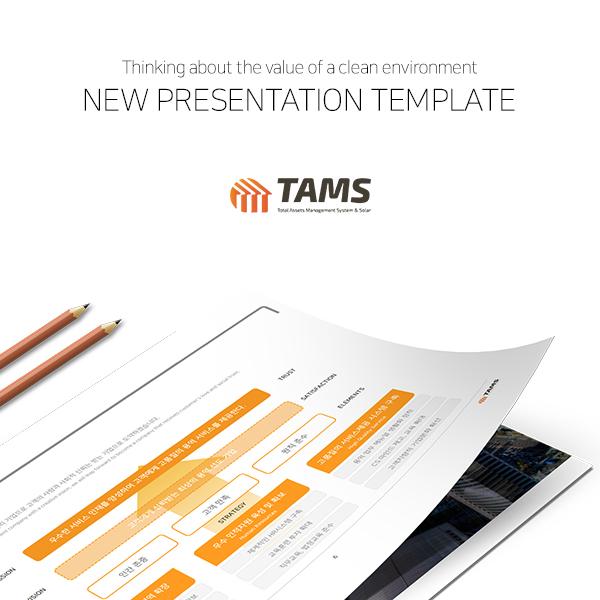 기타 디자인 | TAMS | 라우드소싱 포트폴리오