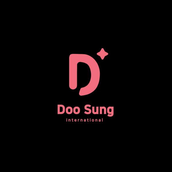 로고 디자인 | 두성인터내셔날 | 라우드소싱 포트폴리오