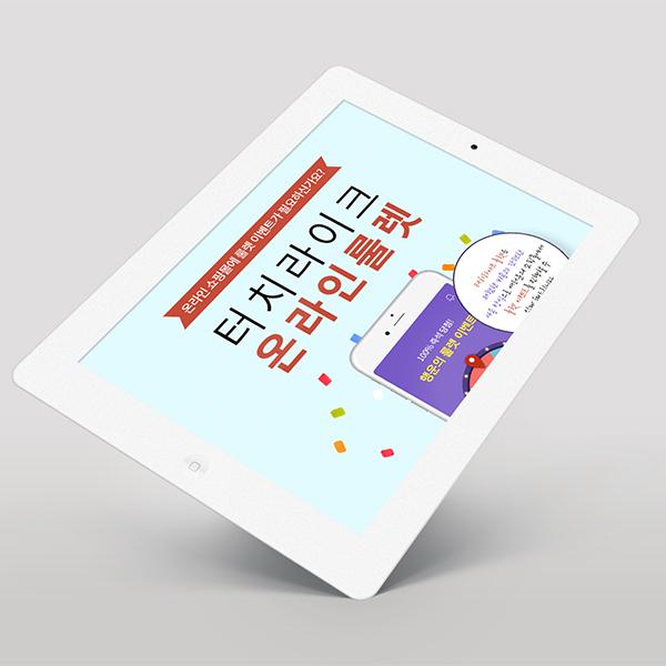 상세 페이지 | 웹서비스 랜딩페이지 디자... | 라우드소싱 포트폴리오