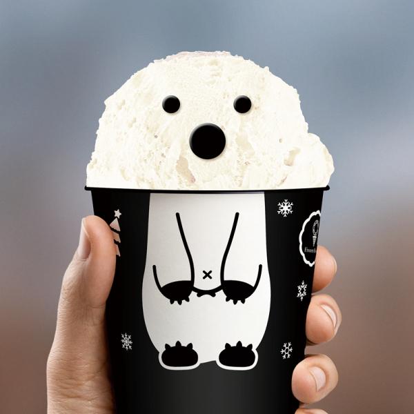 패키지 디자인   프로즌 브라이드(얼음신부)   라우드소싱 포트폴리오