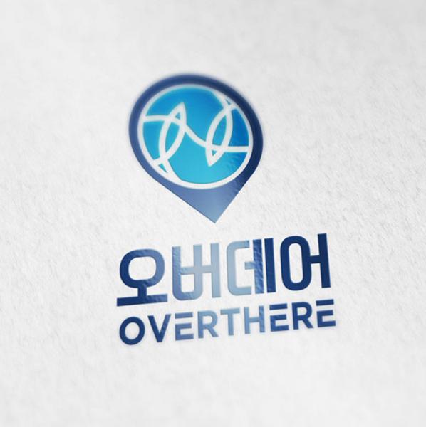 로고 + 명함 | 오버데어 로고 디자인 의뢰 | 라우드소싱 포트폴리오