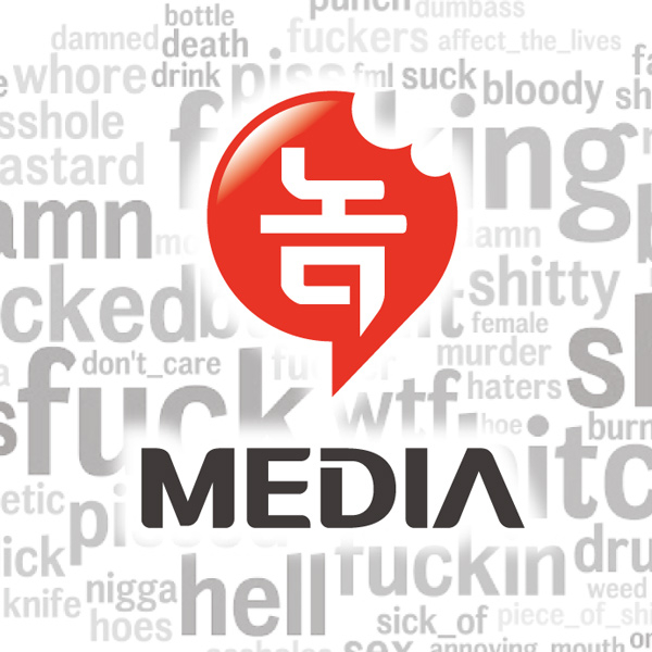 브랜딩 SET | 미디어 방송 디자인의뢰 | 라우드소싱 포트폴리오