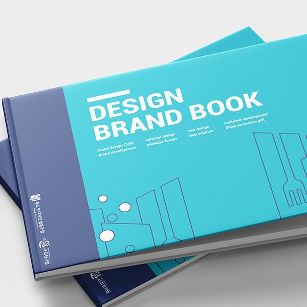 브로셔 / 리플렛 | 디자인브랜드북 의뢰 | 라우드소싱 포트폴리오