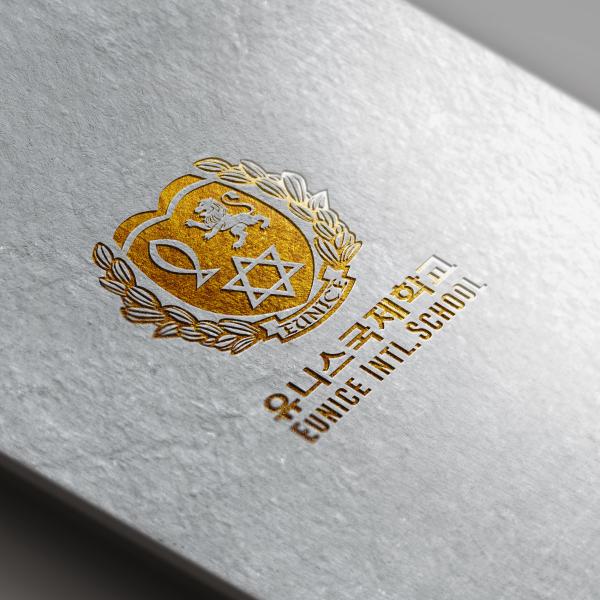 로고 + 명함   유니스국제학교 로고 디자...   라우드소싱 포트폴리오