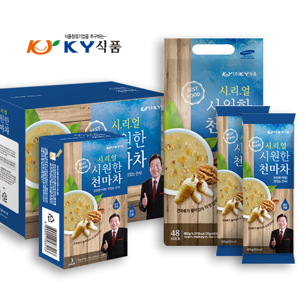 패키지 디자인 | (주)KY식품 | 라우드소싱 포트폴리오