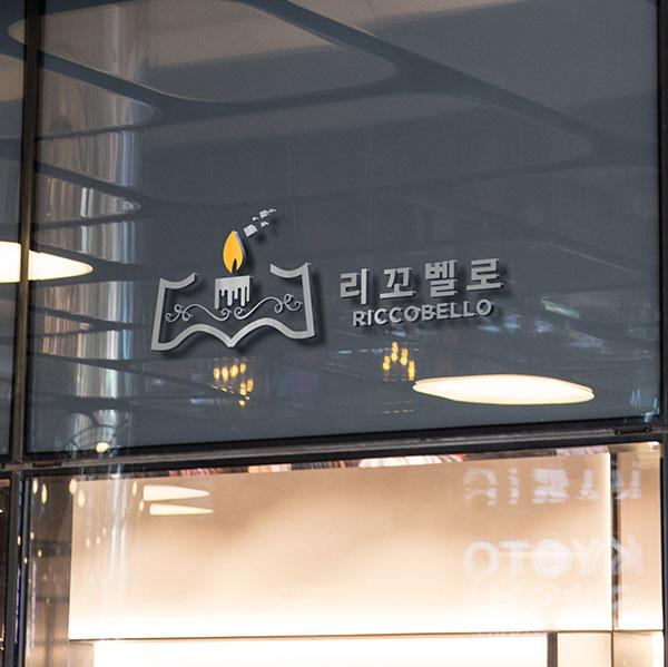 로고 + 명함   캔들(양초) 교육전문(자...   라우드소싱 포트폴리오