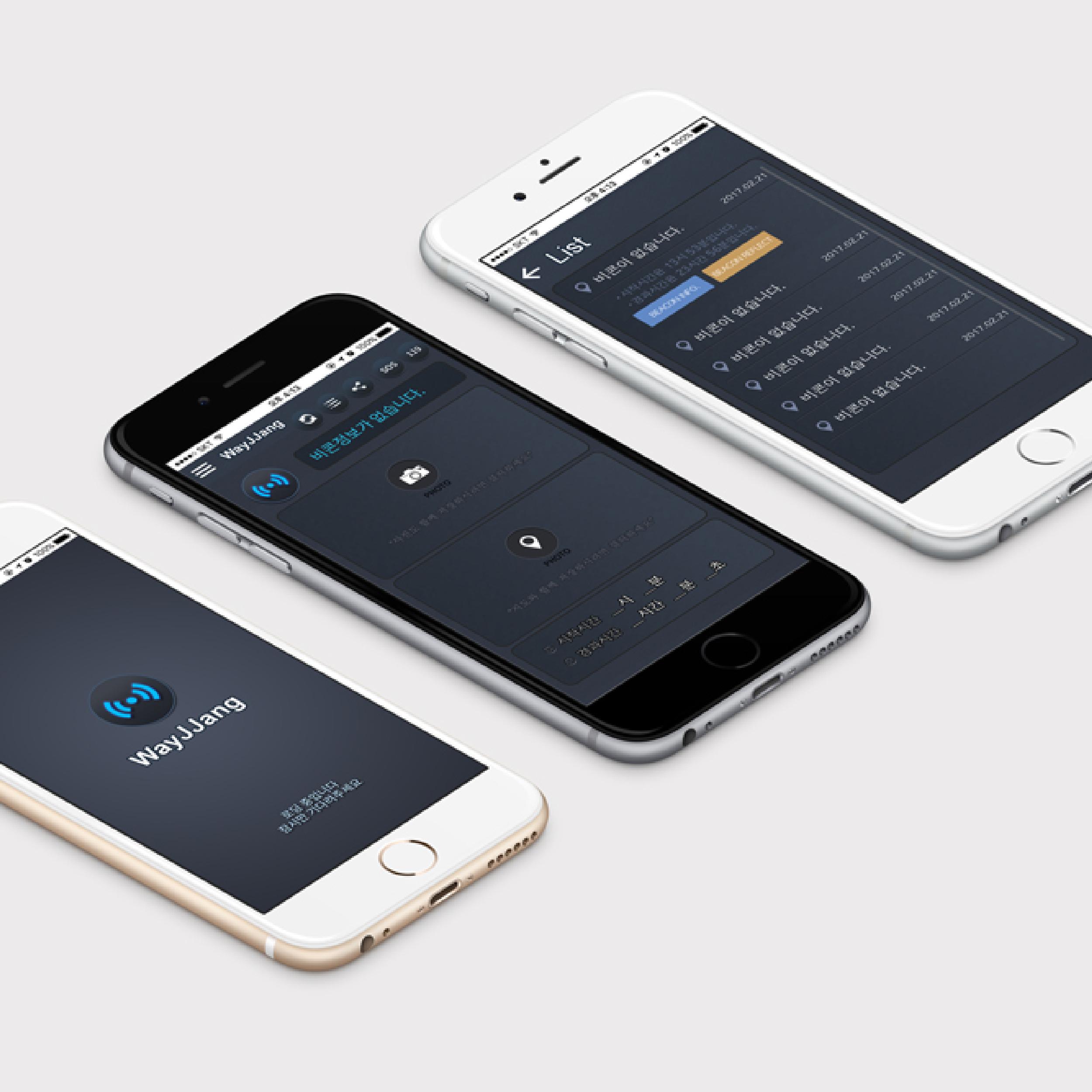모바일 앱 | 엠투블럭 | 라우드소싱 포트폴리오