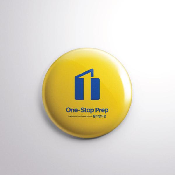 로고 디자인 | 원스탑프렙(One-Stop P... | 라우드소싱 포트폴리오
