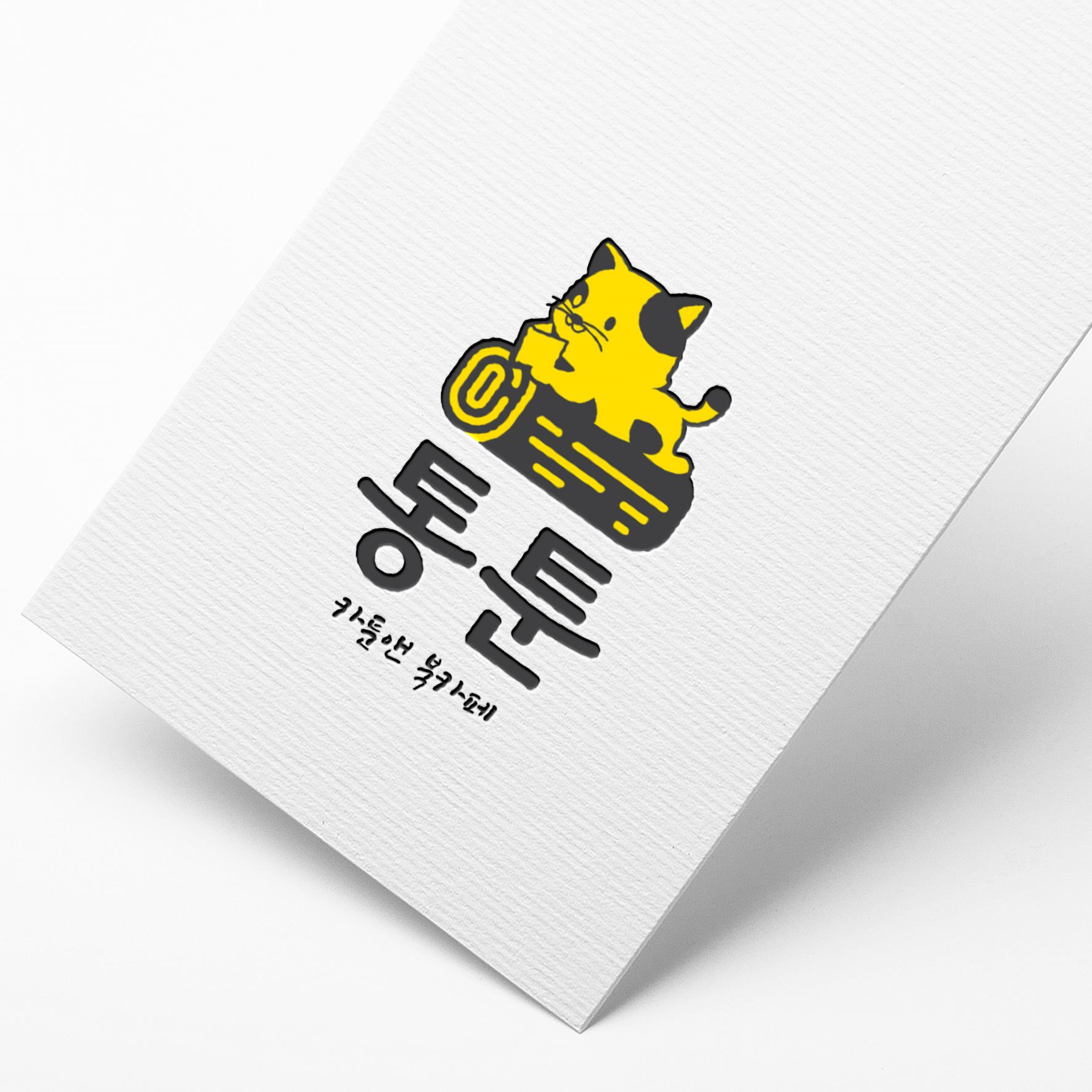 로고 디자인 | 만화카페 로고 디자인 의뢰 | 라우드소싱 포트폴리오