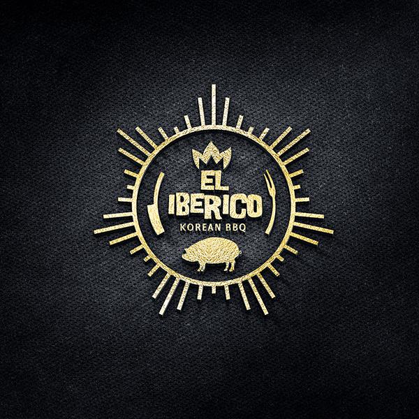 로고 + 간판 | 엘 이베리코 (El Ib... | 라우드소싱 포트폴리오