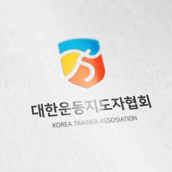 로고 디자인   대한운동지도자협회 로고 ...   라우드소싱 포트폴리오