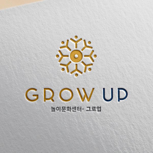 로고 + 명함 | 그로업(Grow Up)놀이문화센터  | 라우드소싱 포트폴리오