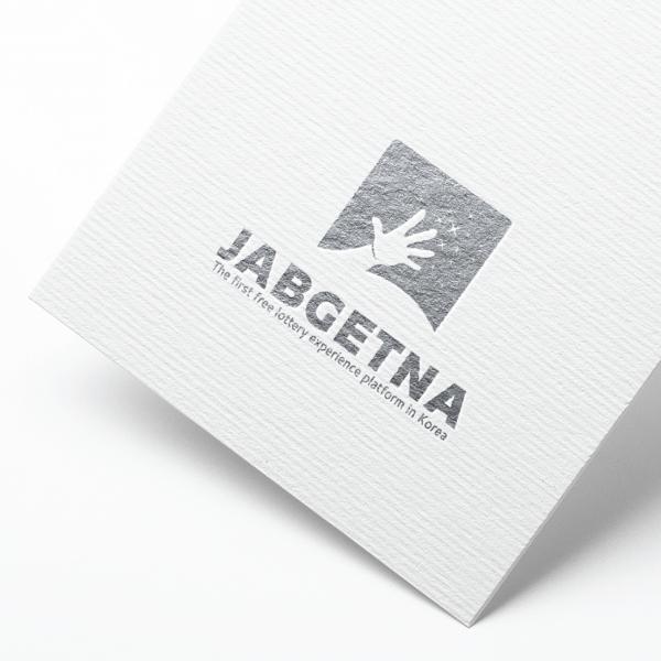 로고 + 명함 | JABGETNA 로고 디... | 라우드소싱 포트폴리오