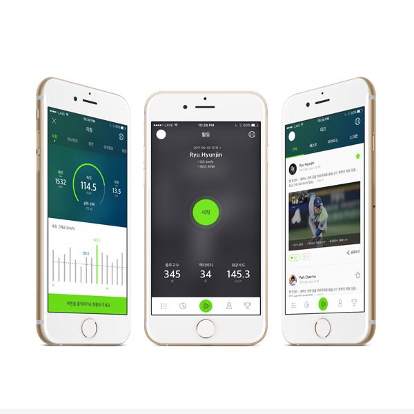모바일 앱   스마트베이스볼 어플리케이...   라우드소싱 포트폴리오
