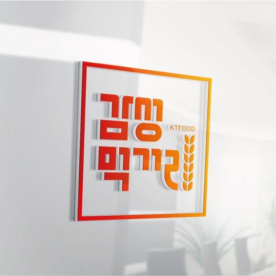 로고 디자인 | (주)케이티바이오팜 | 라우드소싱 포트폴리오