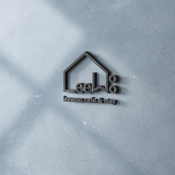 로고 디자인 | 리 : 우 카페 & 스테... | 라우드소싱 포트폴리오