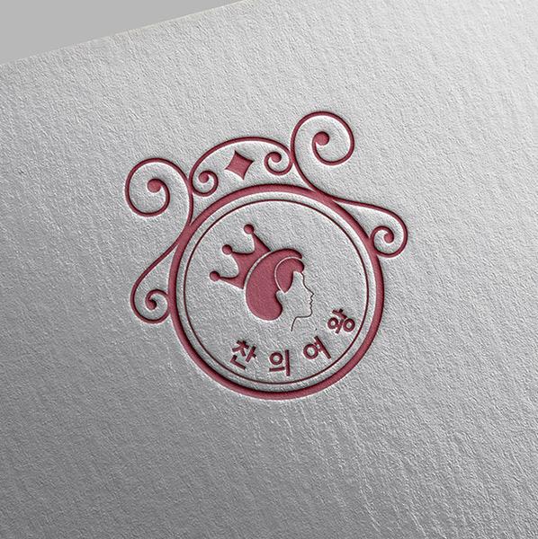 로고 + 명함 | 찬의여왕 | 라우드소싱 포트폴리오