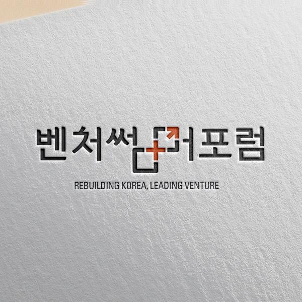 로고 디자인 | 벤처기업협회 | 라우드소싱 포트폴리오