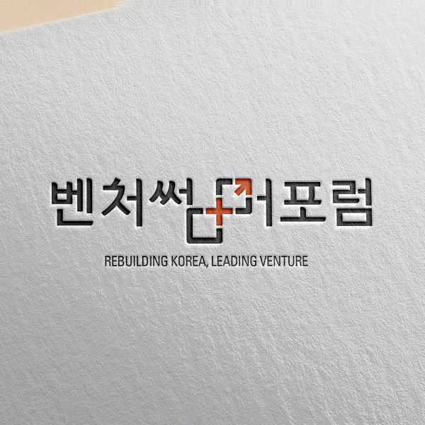 로고 디자인   벤처기업협회   라우드소싱 포트폴리오
