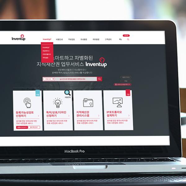 웹사이트   인벤트업   라우드소싱 포트폴리오