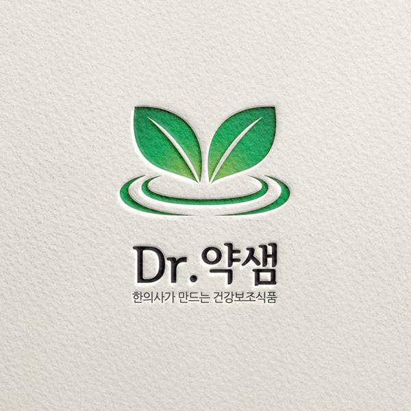 로고 디자인 | Dr.약샘 | 라우드소싱 포트폴리오