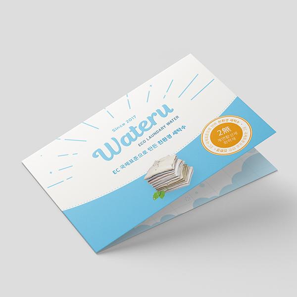 브로셔 / 리플렛 | 박스내에 포함될 접는 형... | 라우드소싱 포트폴리오