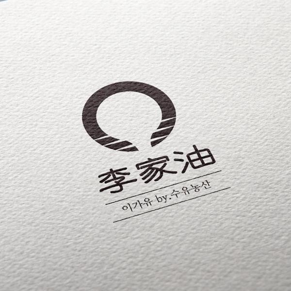 로고 + 간판 | 수유농산 | 라우드소싱 포트폴리오