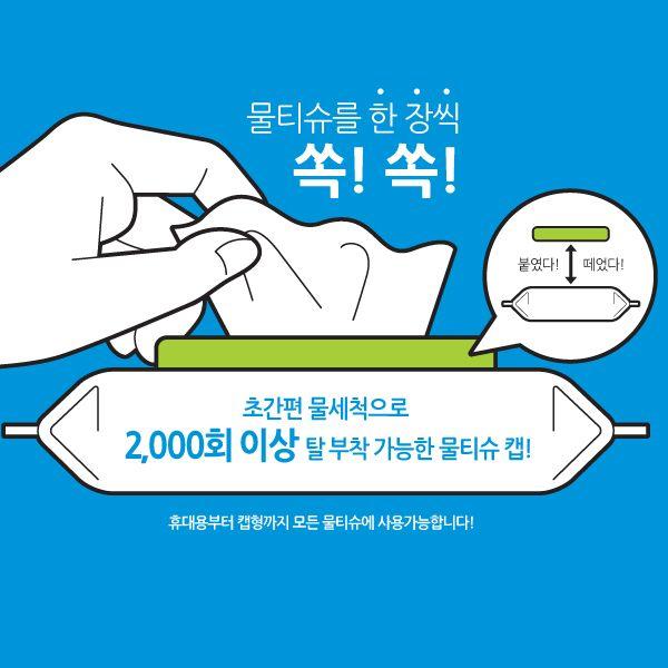 패키지 디자인 | (주)한국크라비 | 라우드소싱 포트폴리오